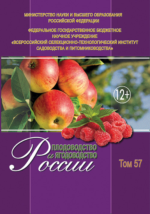 Cover Т-57 сайт